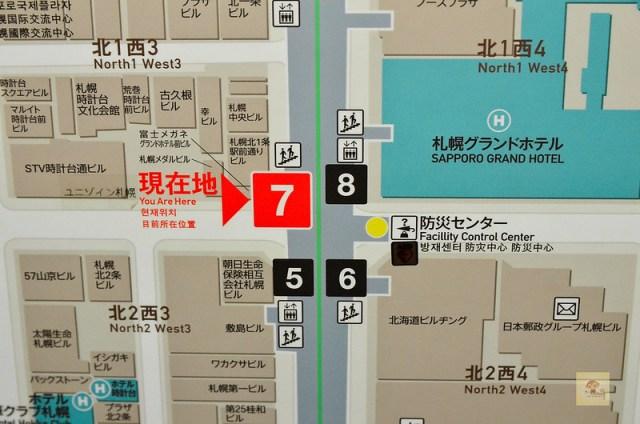札幌unizo inn飯店 (4-46)