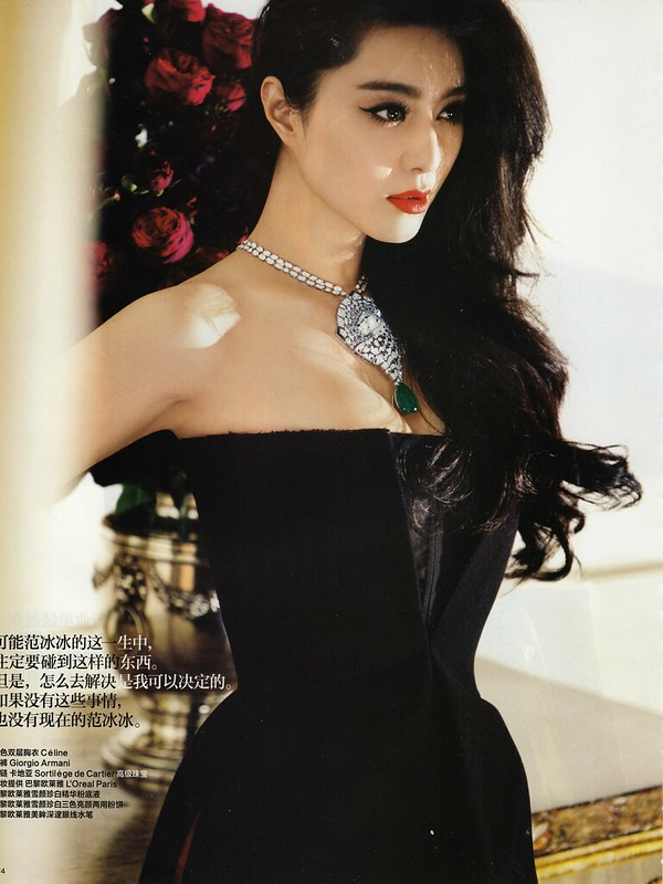 黒色ダブル・ブラ:ファン・ピンピン ハーパース・バザー中国版 通算265号 2011年11月号