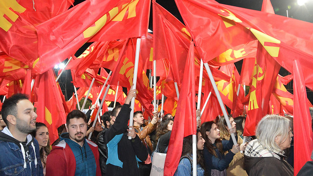 KKE Rally, Thessaloniki
