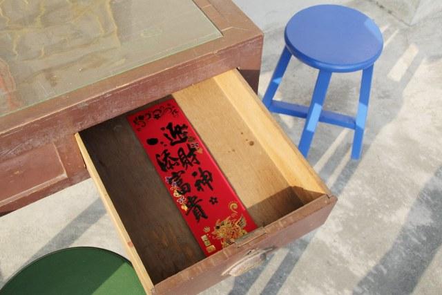 岡山志斌豆瓣醬 (3)