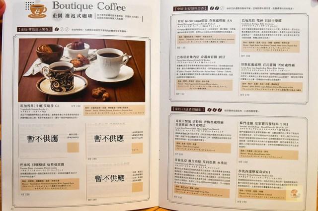 佐曼咖啡晚餐-7