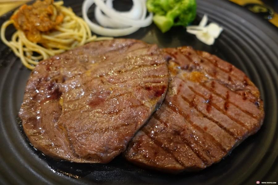 八德美食,好停車,排餐,牛排原味,牧人炭火原味牛排 @VIVIYU小世界