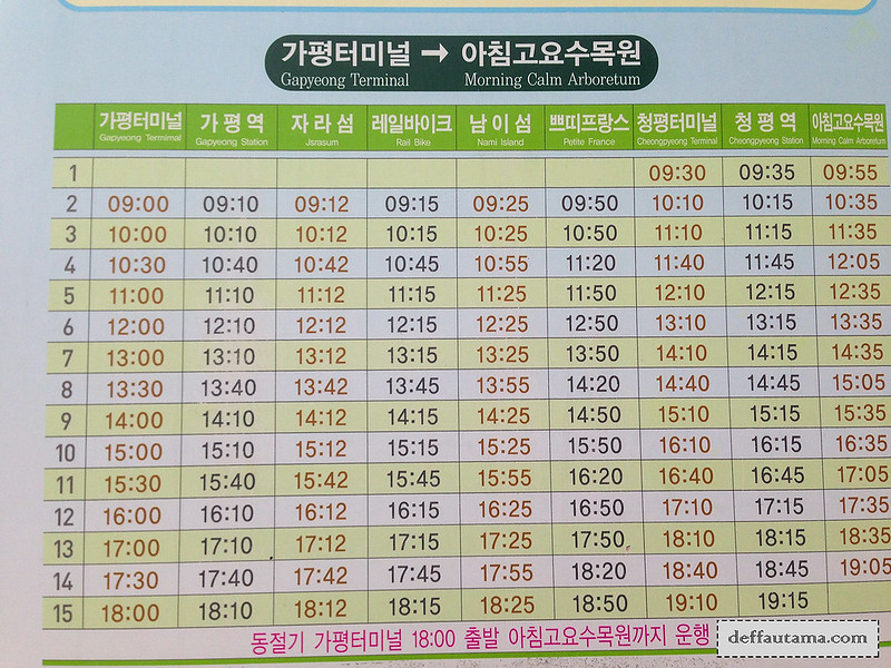 Garden of The Morning Calm - Shuttle Bus Timetable 1