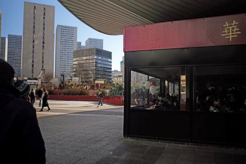 18b25 Chinatown sur Seine_0000 variante 1 Uti 485