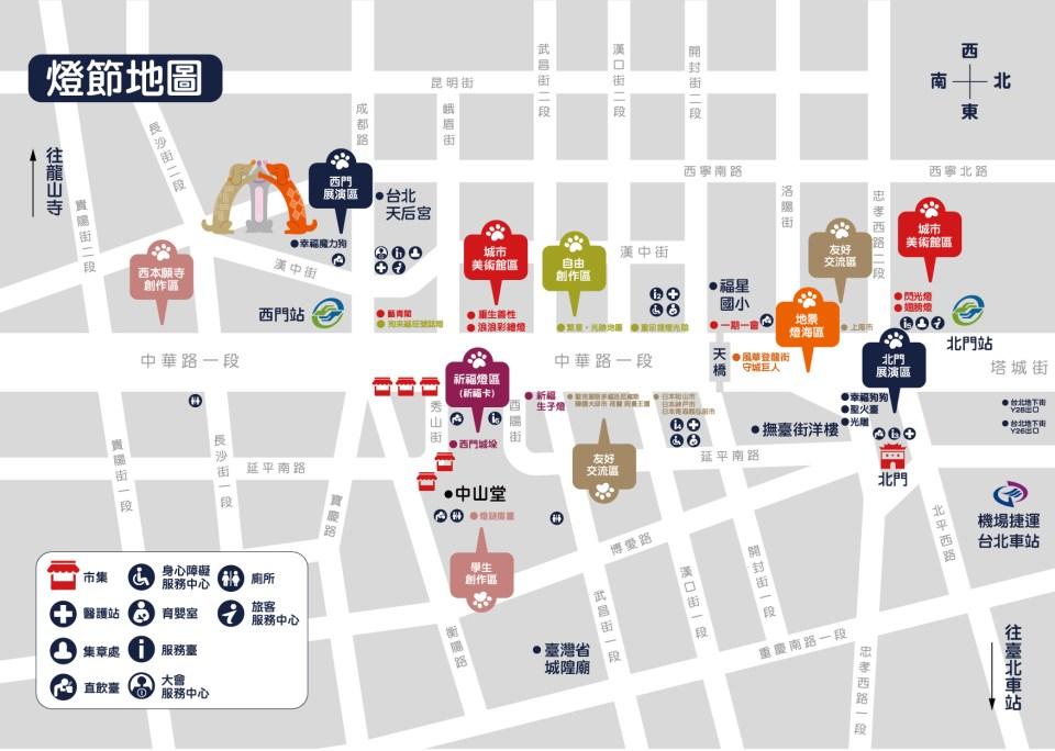 2018台北燈節06.jpg