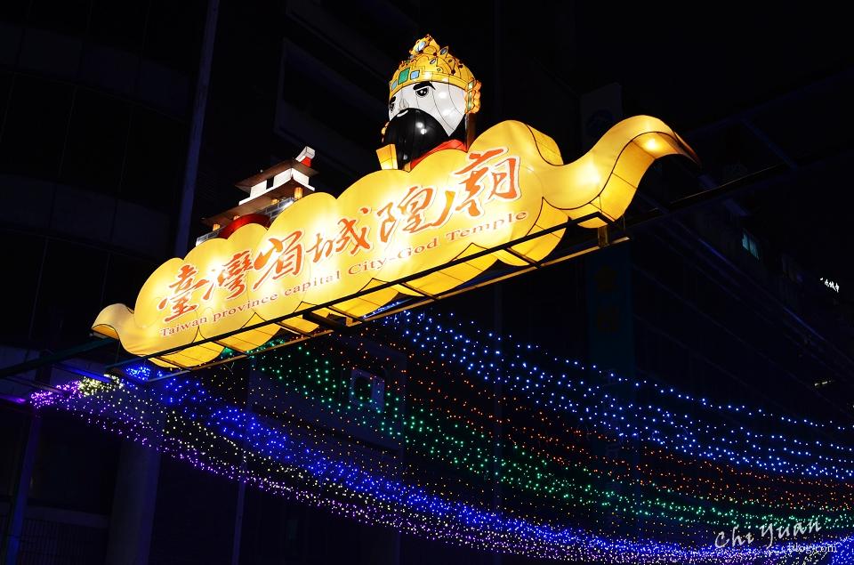 2018台北燈節37.JPG