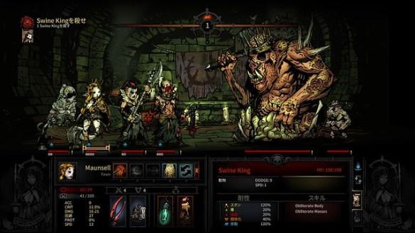 Darkest Dungeon - Monstrosity