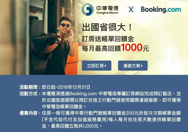 [分享]中華電信國際漫遊上網.韓國自助 - 小不點看世界★Paine吃玩世界旅遊趣