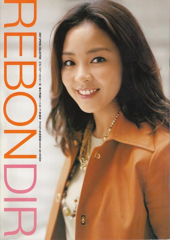 春いちばんのキャリアスタイル : Shiho 2007