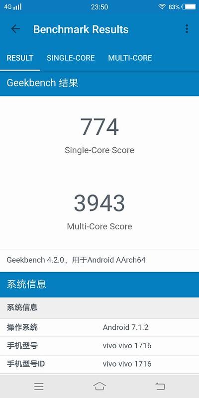 Screenshot_20171226_235054