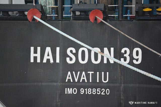 Hai Soon 39 stern