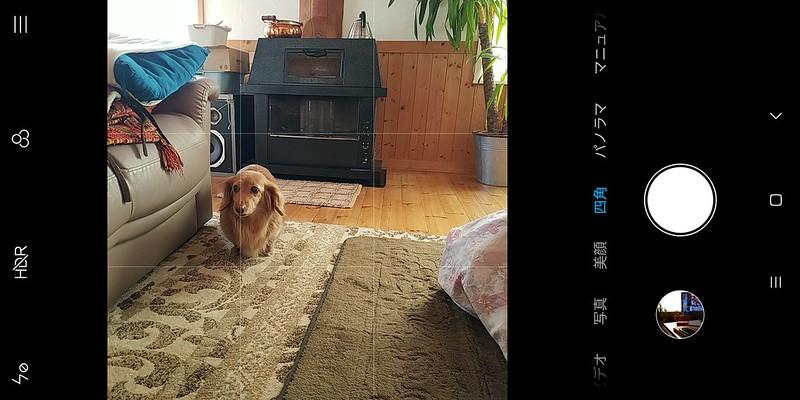 Xiaomi Mi Mix 2 カメラ検証 カメラ設定 (14)