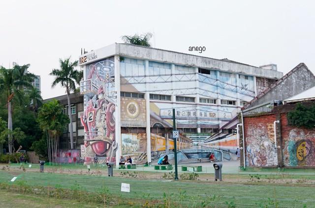 駁二藝術特区 建物