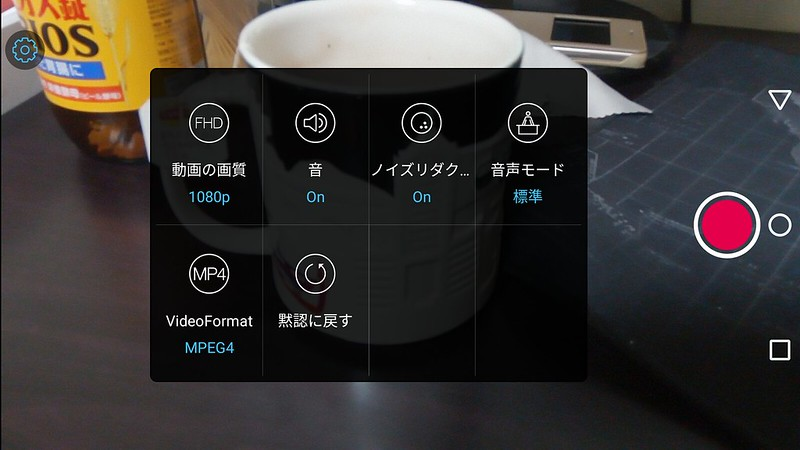 Ulefone Armor 2 カメラアプリ (7)