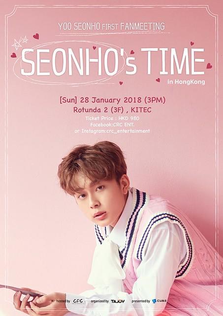 2018 Yoo Seon Ho First Fanmeeting – [SeonHo's Time] in Hong Kong