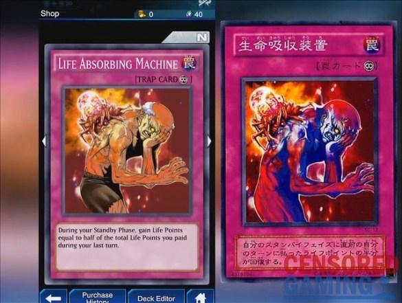 Yu-Gi-Oh Duel Links - Life Absorbing Machine