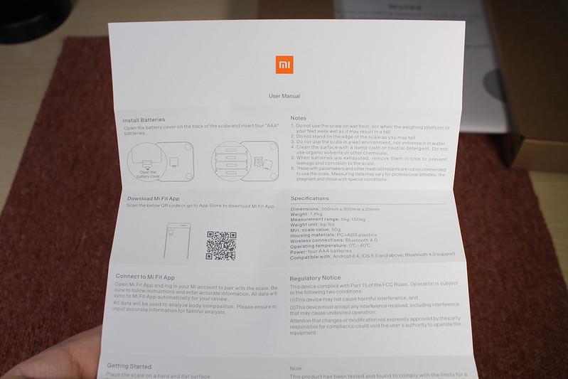 Xiaomi 体重計 開封レビュー (5)