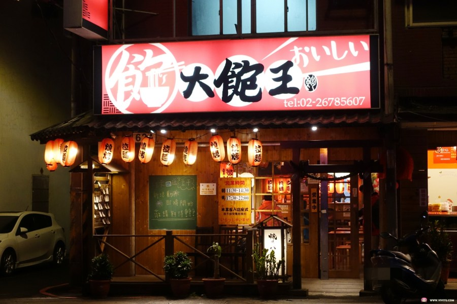 [鶯歌美食]大飽王~平價日式拉麵店.個人續麵無極限吃到飽.醬燒豆干與碳香甜不辣別具特色 @VIVIYU小世界