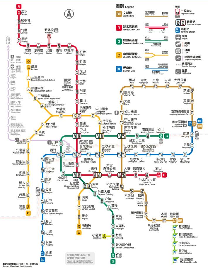 routemap2017