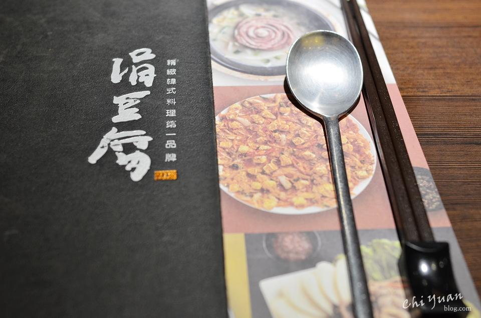 涓豆腐02.JPG