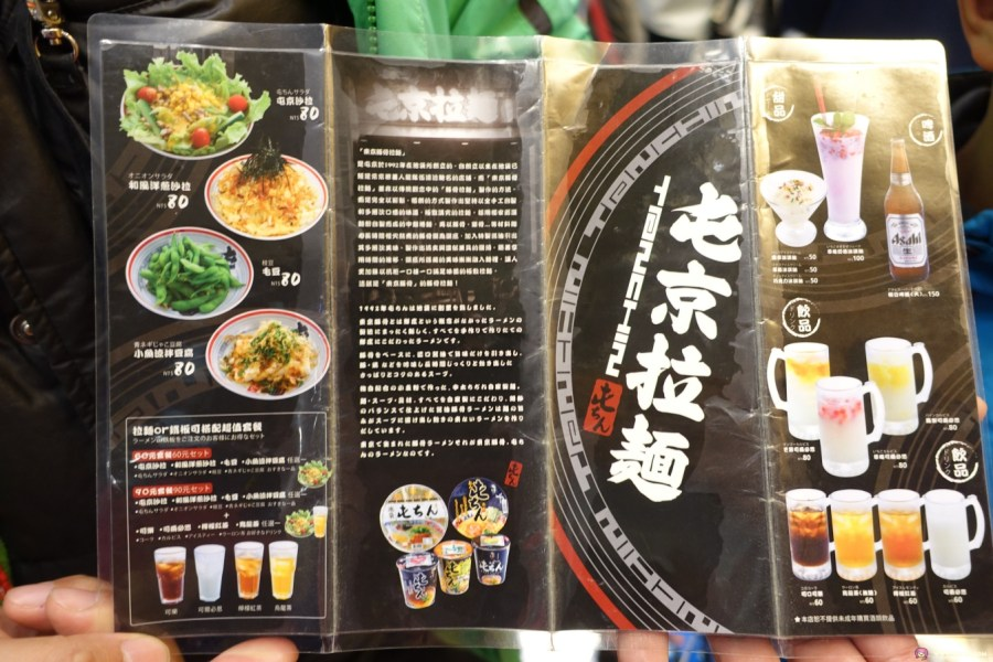 [林口美食]屯京拉麵~大碗中碗均一價格.品嚐到日式原汁原味的拉麵味道 @VIVIYU小世界