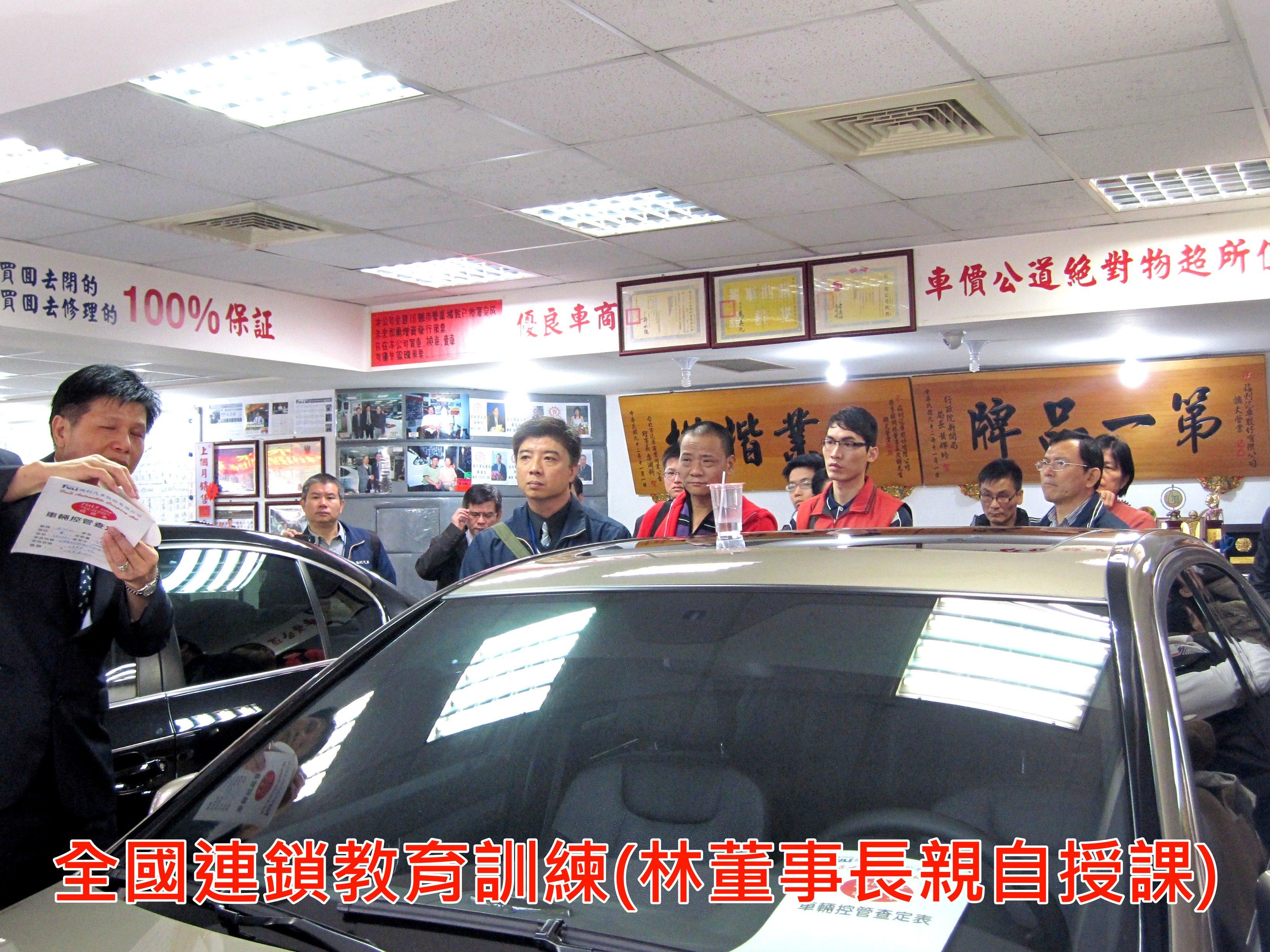 首頁 - 福利汽車連鎖服務網-新車-中古車-二手車-電動車-國防部特約商店