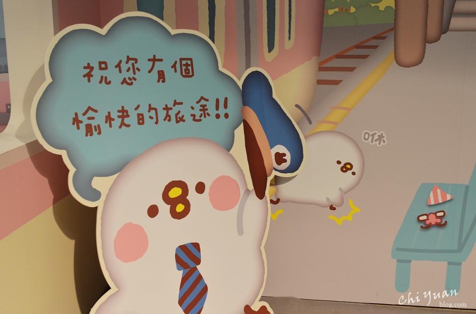 卡娜赫拉的愜意小鎮特展20.JPG