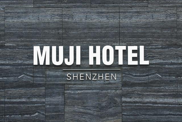 MUJI HOTEL SHENZHEN Exterior wall 无印良品酒店·深圳_外墙Logo