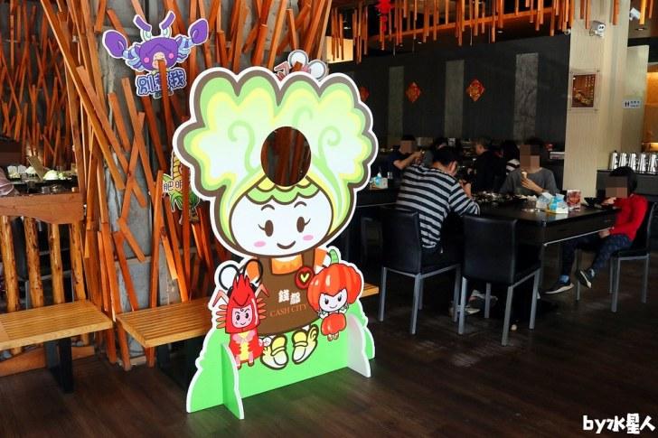 26760857178 bf96a5b20d b - 熱血採訪 錢都日式涮涮鍋台中西屯旗艦店,比臉大超狂巨無霸肉盤,飲料、霜淇淋與冰淇淋無限供應(已歇業)