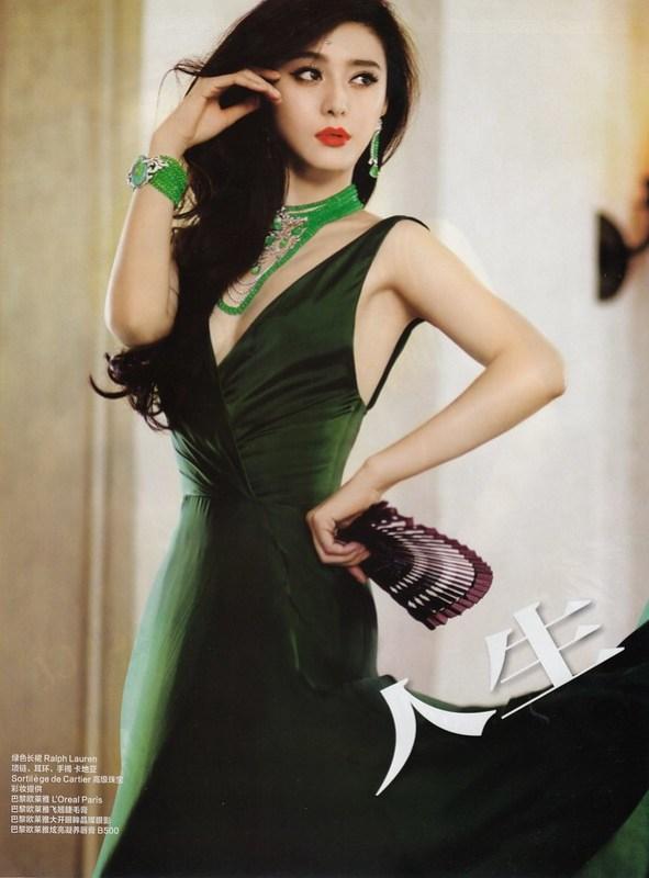 緑色ロング・ドレス : ファン・ピンピン ハーパース・バザー中国版 通算265号 2011年11月号