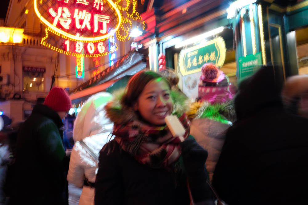 Central Street Harbin MaTieEr-2