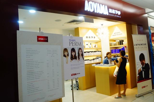Aoyama X Jacelyn