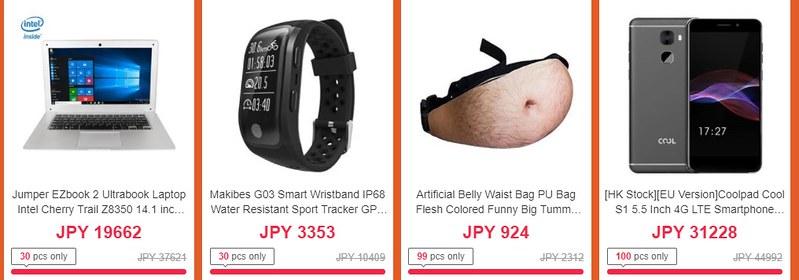 geekbuying 1212 sale (5)