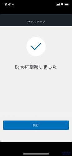 th_IMG_5261