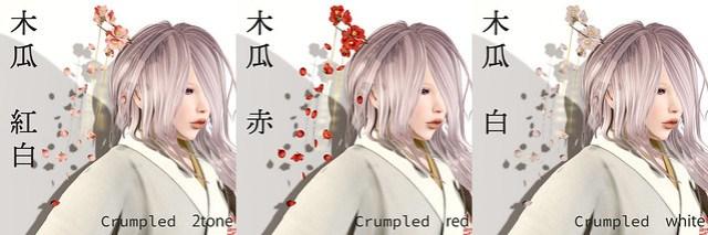 Crumpled - 木瓜