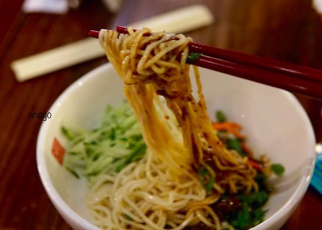 春水堂 麺