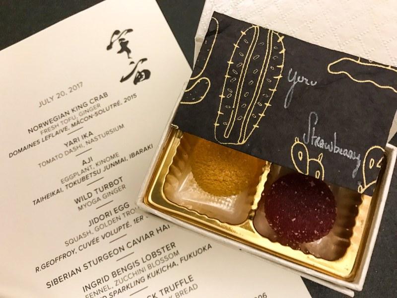 Uchu menu and take-home candies
