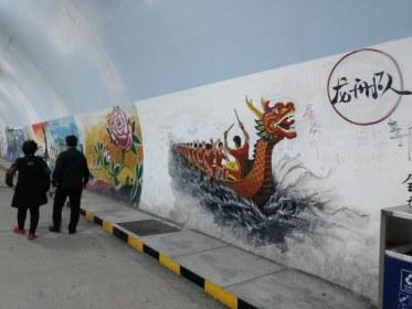 Furong Tunnel