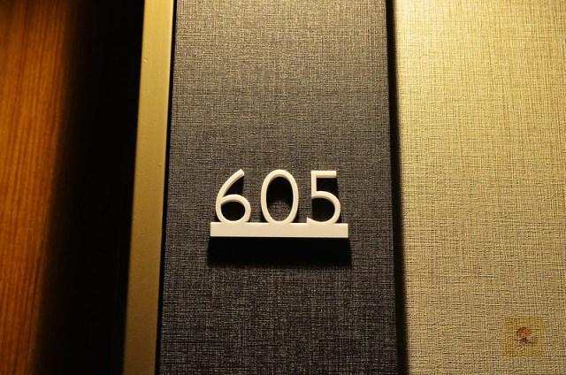 日本北海道JRINN旭川飯店43