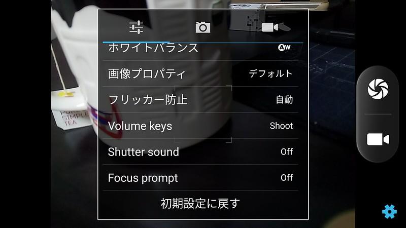 Cubot note plus カメラアプリ (3)