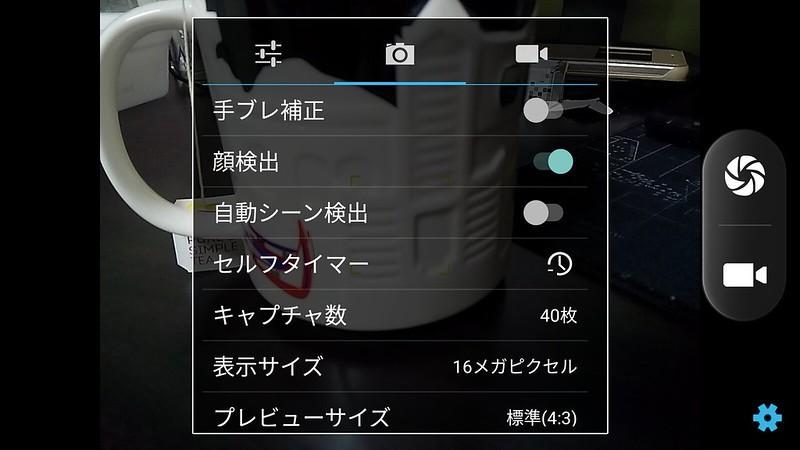 Cubot note plus カメラアプリ (4)