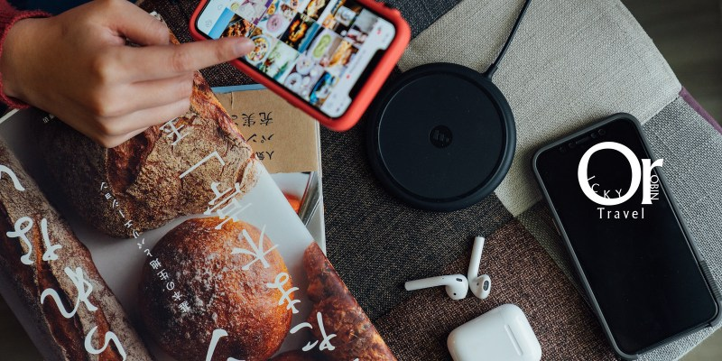 3C開箱|mophie 無線充電座,讓你的手機充電不再被線所干擾,最高 7.5W 充電速度