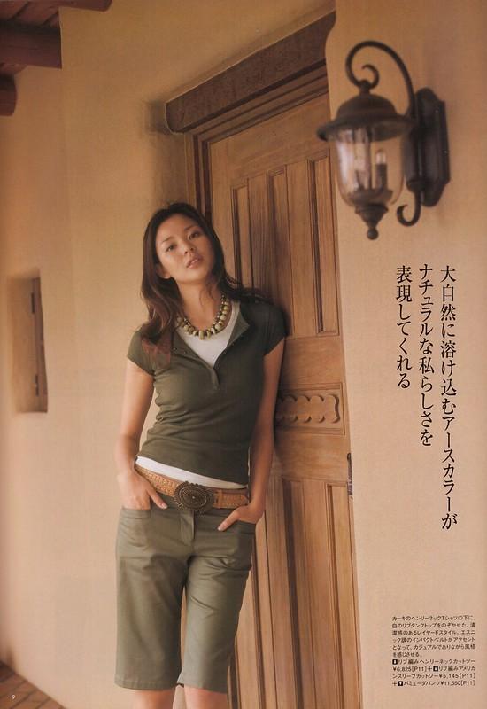 ヘンリーネック・Tシャツ, 2006 / SHIHO
