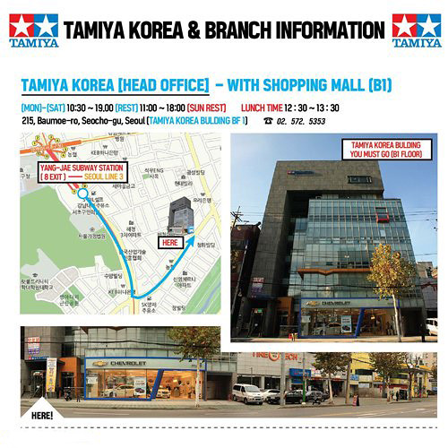 5 hari di Seoul - Tamiya Head Office Seoul