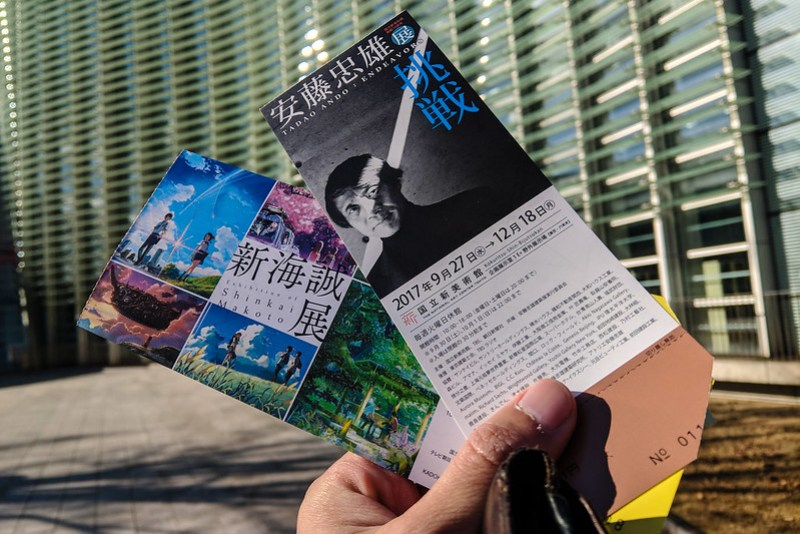 The National Art Center Tokyo / 國立新美術館