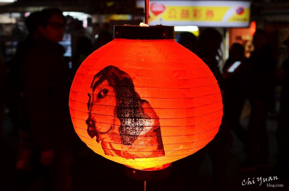2018台北燈節21.JPG