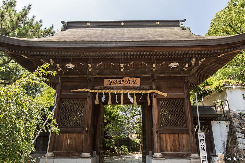Kokura-Kyushu-105