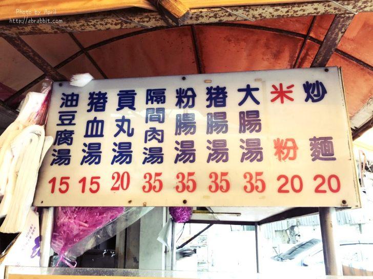 39565030992 43706ed832 o - 台中早餐│台中人的早餐堂炒麵,中國醫、北區運動中心附近早餐(已歇業)