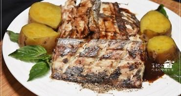 白帶魚料理,先煎再烤15分鐘上菜,一個人也可以豪享受的CP值(附實作影片)