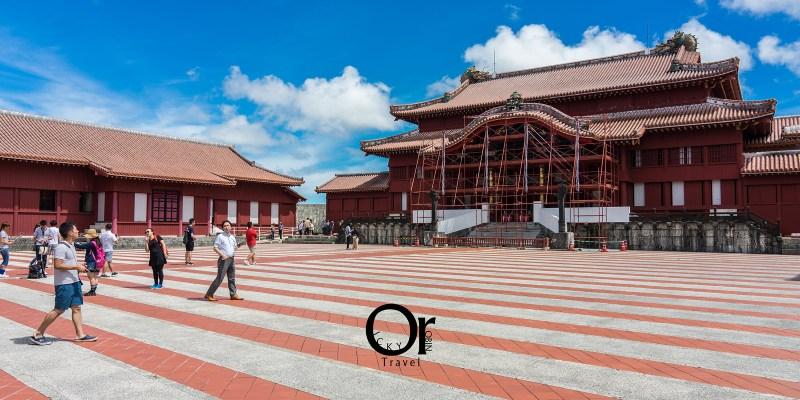 日本沖繩景點|首里城/首里城公園,琉球王國的象徵建築融合了日本與中國風格,琉球的文化遺產,還能到石疊道走走